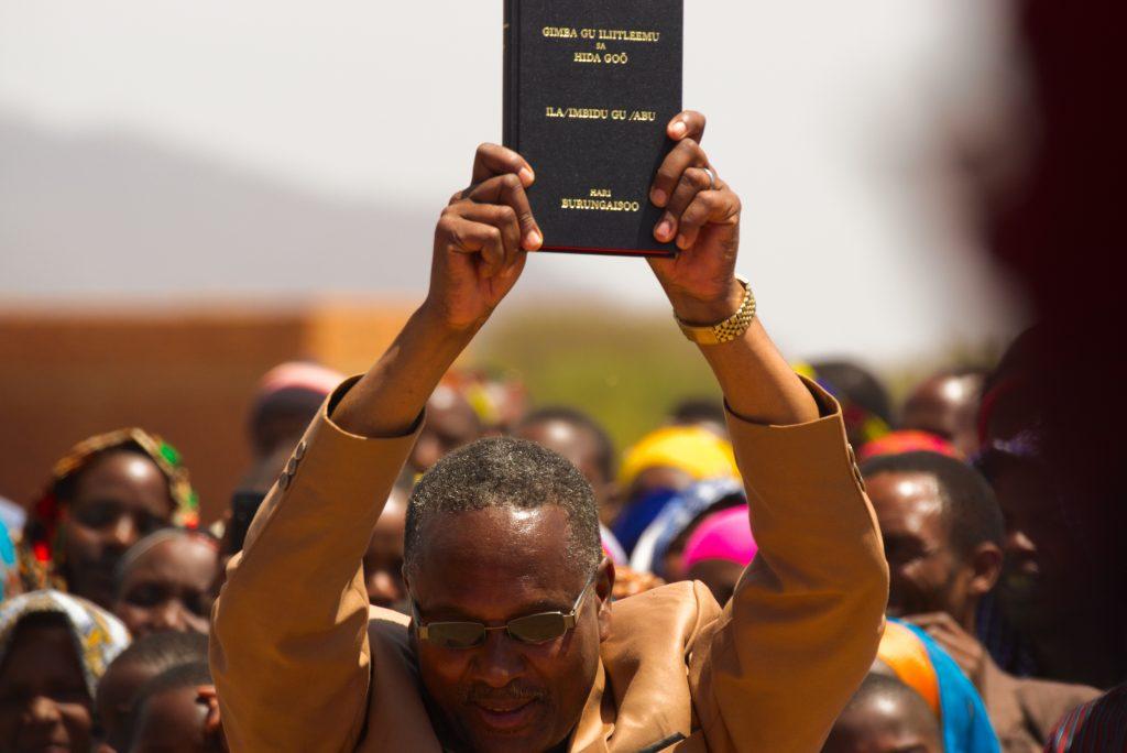 Burunge New Testament dedication